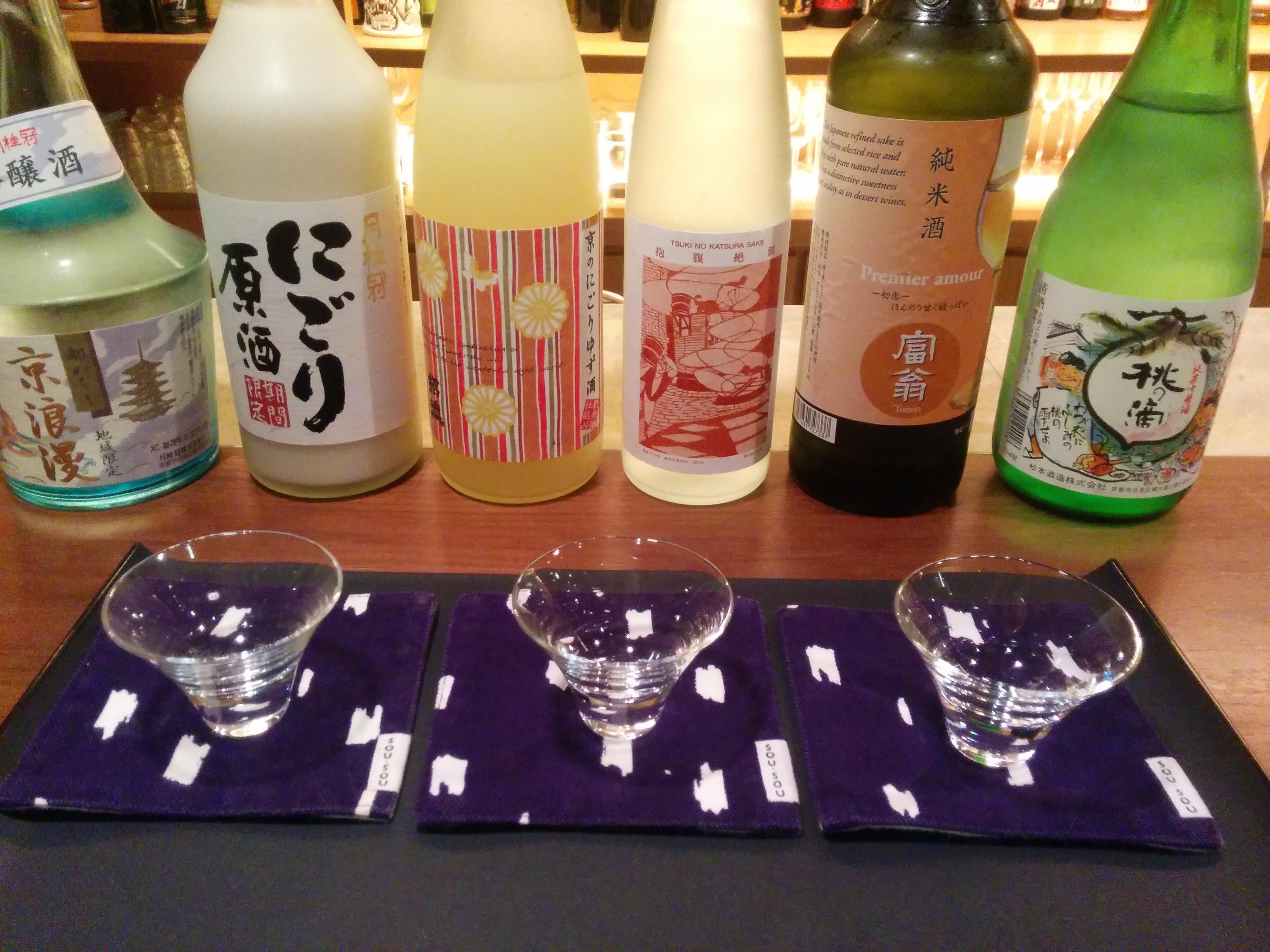 【女性限定】☆京都女子旅☆。・*初めての日本酒テイスティングセット&朝食付き*・。