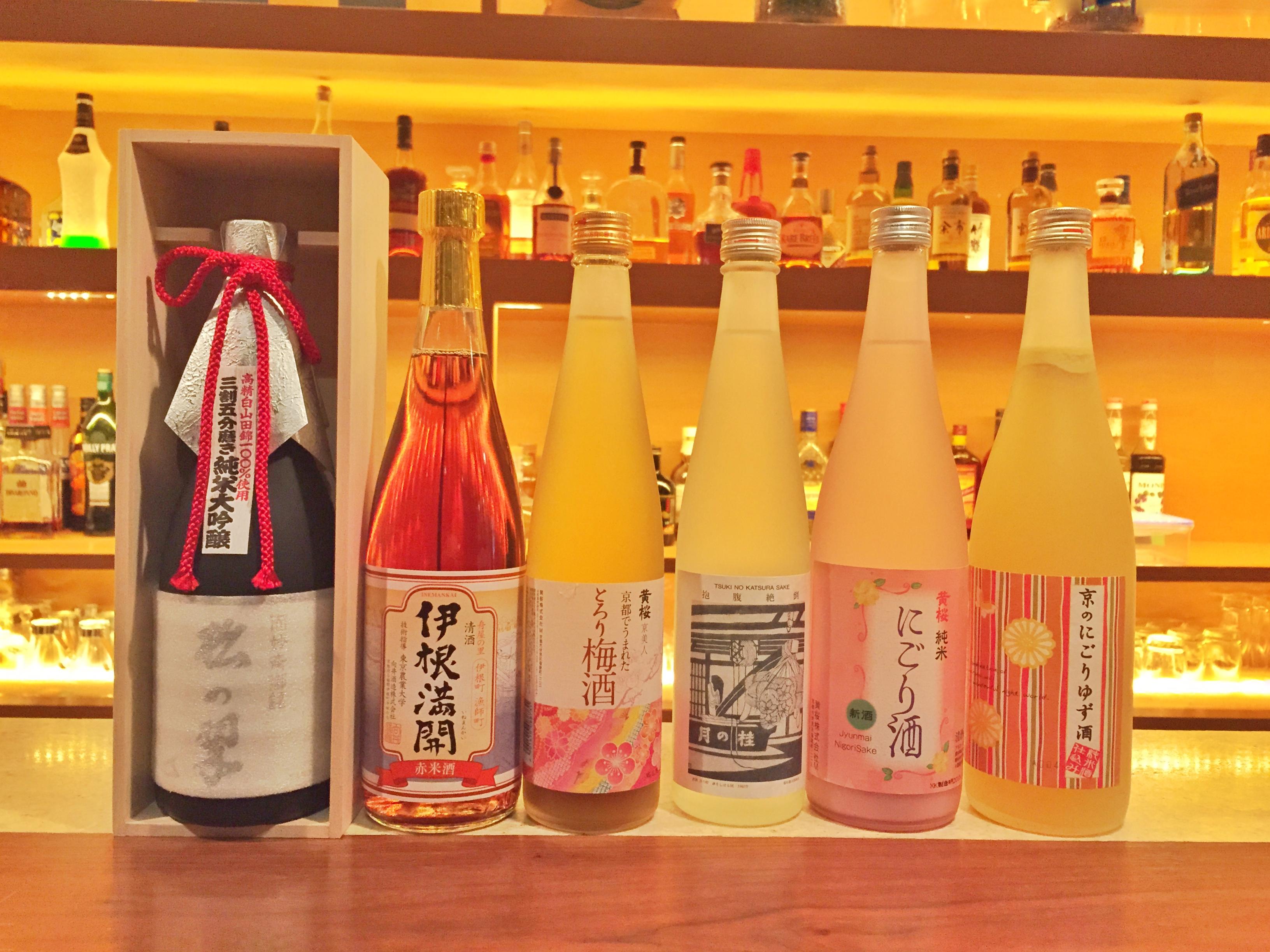 ☆京都女子旅日本酒テイスティングプラン☆